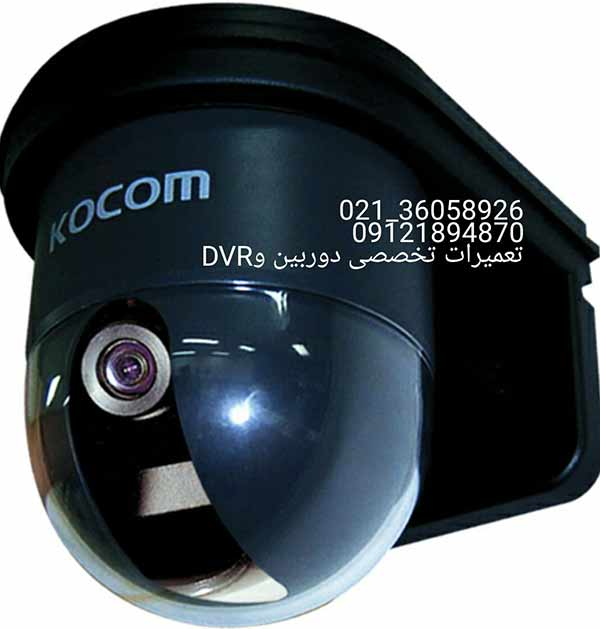دوربین های مدار بسته و شرکت های تولید کننده در جهان